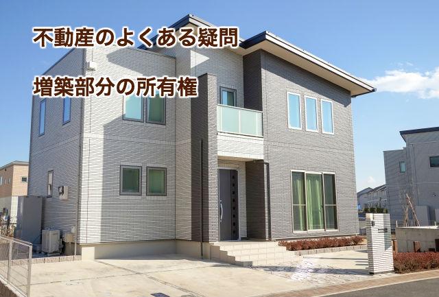 福岡市の不動産